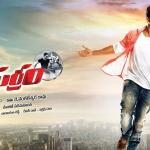 Allu Arjun Race Gurram Photo